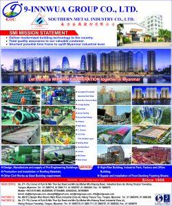 SMI Advertisement Artwork (English Version)
